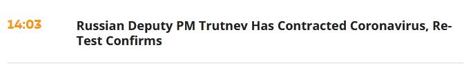 allbet gaming客户端下载:俄媒:俄副总理特鲁特涅夫第二次新冠检测呈阳性,已确诊熏染 第1张