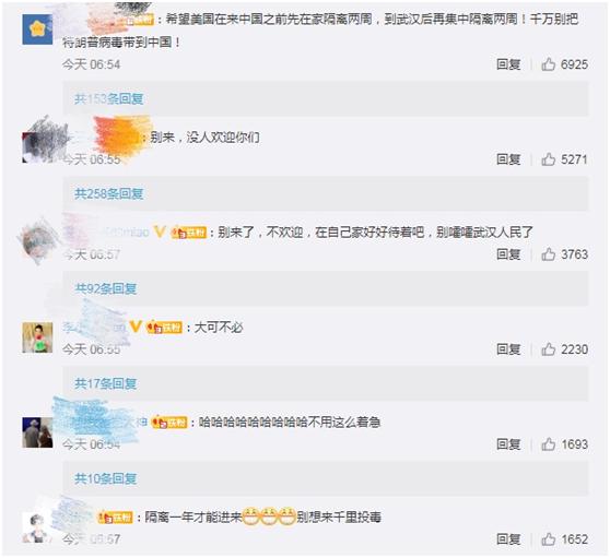 补壹刀:美国驻武汉总领馆重启,为何网友这么紧张?