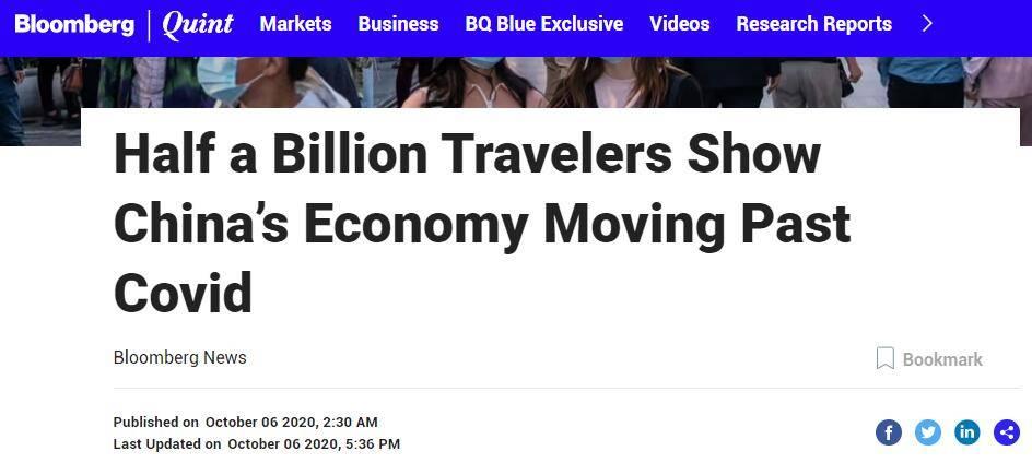 美媒眼中的十一黄金周:近5亿人次出游展示了中国经济正走出新冠疫情 第2张