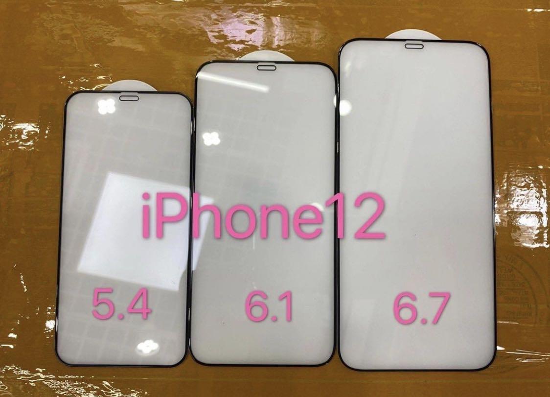 iPhone12系列更多爆料发售日期一推再推插图1