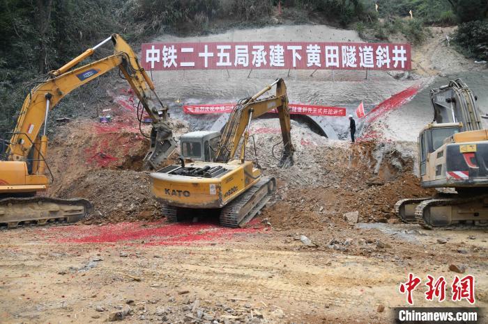 梅龙铁路全线最长隧道进洞施工 预计2022年9月贯通