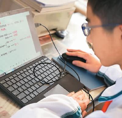 发展工业互联网 推进智能制造