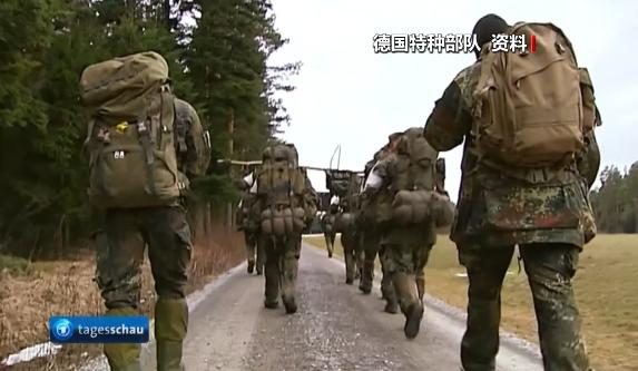欧博亚洲注册:德国特种部队8.5万发子弹,可能丢了…… 第3张