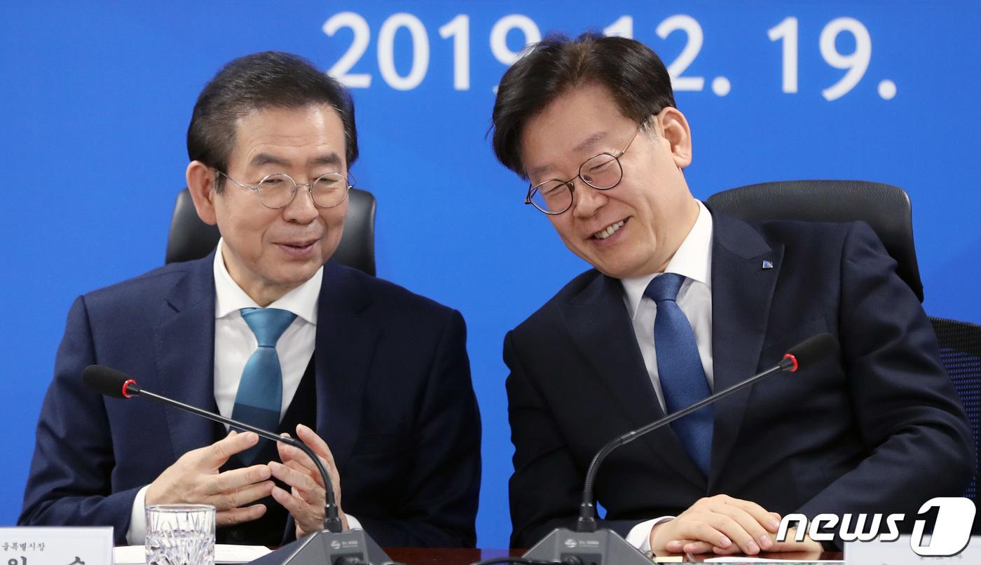 allbet gaming手机版下载:首尔市长身亡后 韩国又一名总统热门人选摊上事