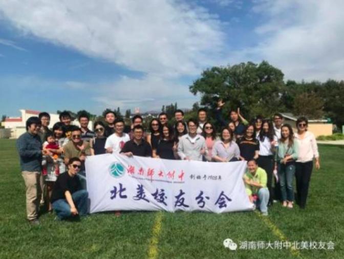 中国留学人员援助海内抗击疫情纪实:湖南师大附中北美校友会筹捐物资驰援一线