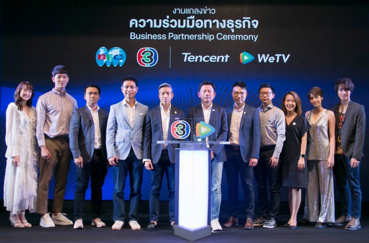 腾讯播出wetv与泰国3台达成视频v播出将战略三部大热泰国电视剧农村题的电视剧图片
