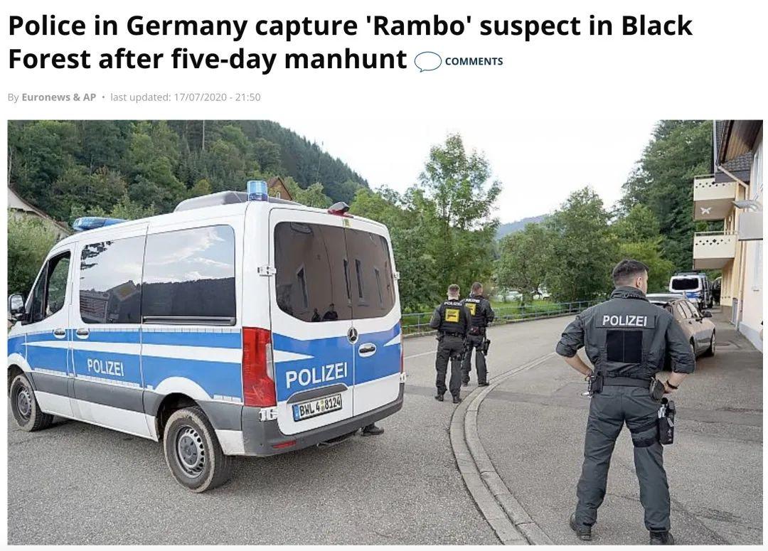 """平心在线:抢夺警员武器并逃入黑森林近6天后,德国""""「兰博」""""被逮住了"""