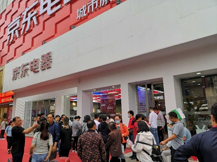 技术、营销全面发力京东618带动线下实体零售共创消费热潮