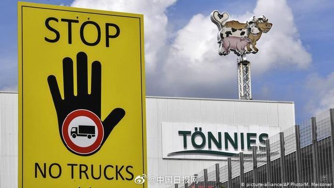 环球ug注册:德国将重新封锁疫情暴发肉联厂所在县克制所有群集性流动