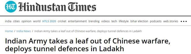 """印军在中印边境用上""""地道战"""""""