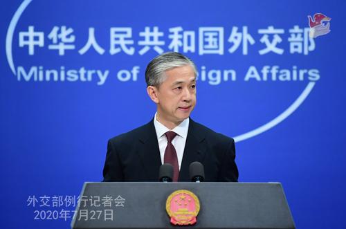 一新加坡籍男子因涉嫌为中国从事间谍活动而被美方治罪?外交部回应 第1张