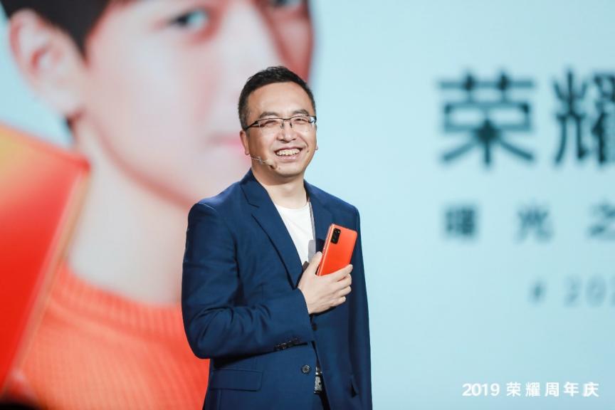 荣耀赵明:商业上最大的问题是误判