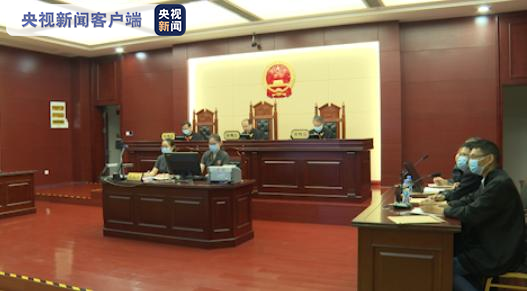 江西宜黄陈辉民等人涉黑案二审宣判 1人死刑 104名被告人获刑