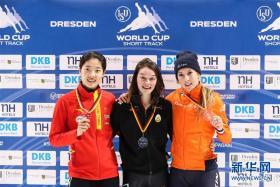 短道速滑世界杯德累斯顿站:曲春雨获女子500米亚军