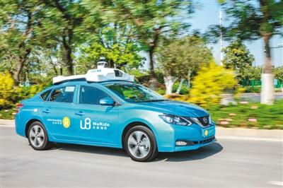 无人驾驶:驶入未来智慧城市