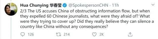 中美外交发言人推特再次交火!华春莹质问美方:你们在惧怕什么?企图遮掩什么?插图4