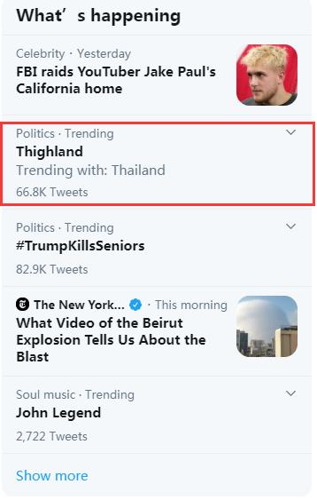 """欧博在线官网:又错!特朗普这回把""""泰国""""说错成""""大腿国"""",迅速上热搜…… 第3张"""