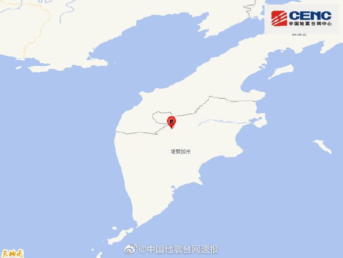 俄罗斯堪察加半岛发生6.3级地震 震源深度340公里 第1张