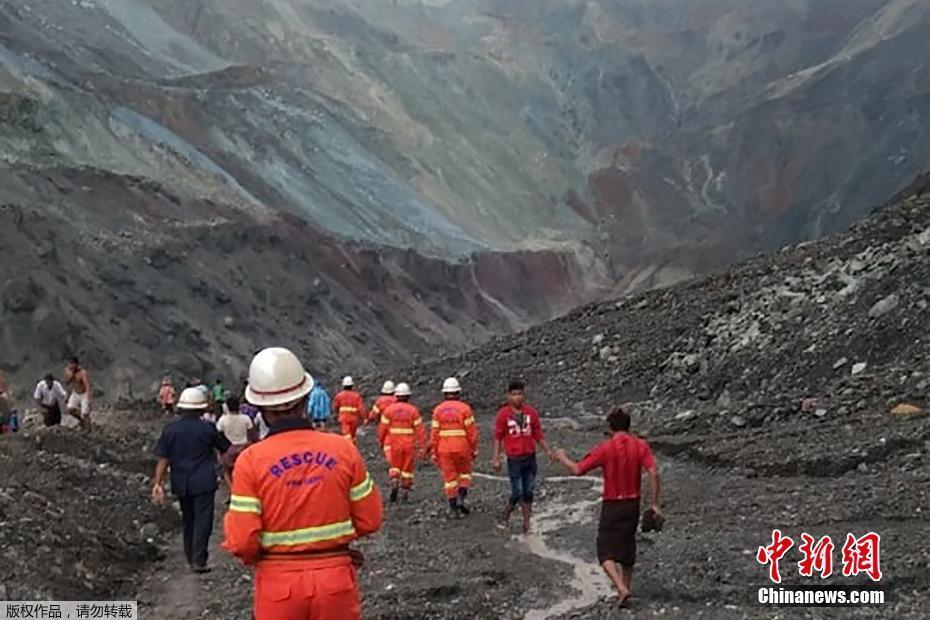 缅甸北部帕敢翡翠矿区发生大规模塌方 搜救工作展开
