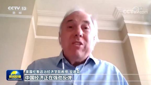 大发888体育:国际社会:中国经济显示给全球带来信心 第3张
