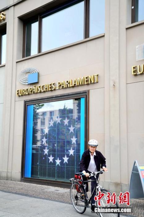 allbet注册:欧盟对美国制裁深表关切 指实行域外制裁违反国际法 第1张