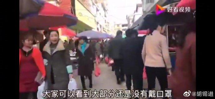 胡锡进:多地出现非复工复产优先领域大规模人群聚集,呼吁立即叫停