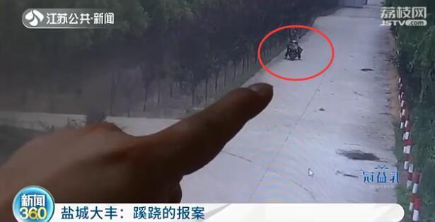 男子专门敲诈偷车贼:不拔钥匙装上GPS诱对方上钩