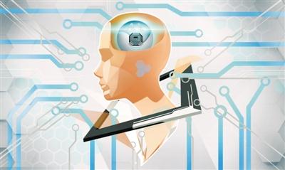 神经拟态芯片拉近AI与人脑距离