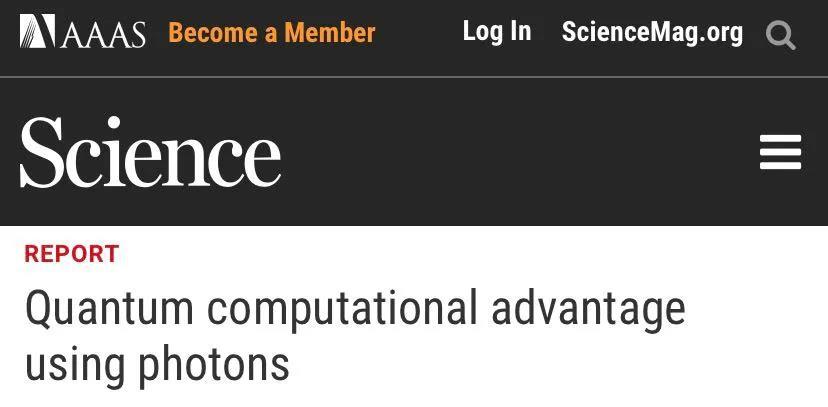 bet:全球聚焦点丨中国量子盘算新突破 外媒赞这是主要里程碑!