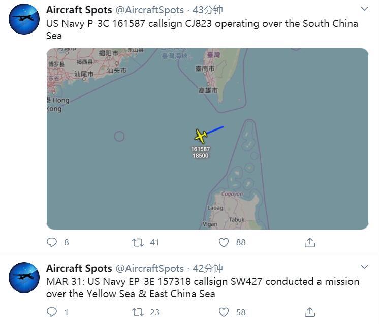 美国军机在中国周边动作频频一天内同时飞入南海东海黄海上空