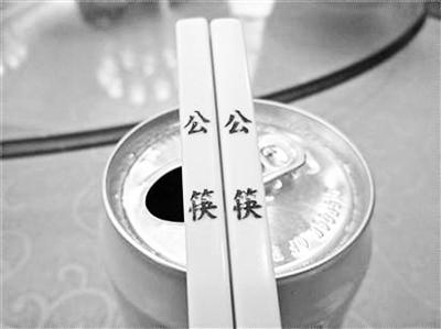 """走访30家餐厅调查公筷使用食客拒用因""""太麻烦"""""""