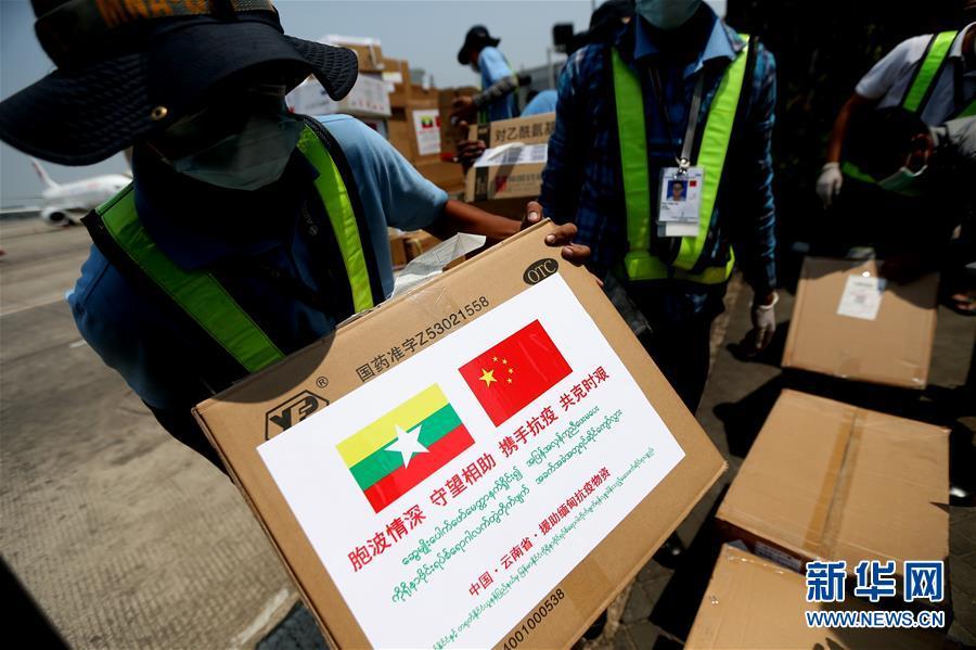 中国抗疫医疗专家组抵达缅甸