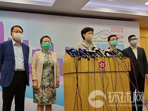 """林郑月娥在北京回应外国政府""""制裁恐吓"""":看不到会如何影响香港"""