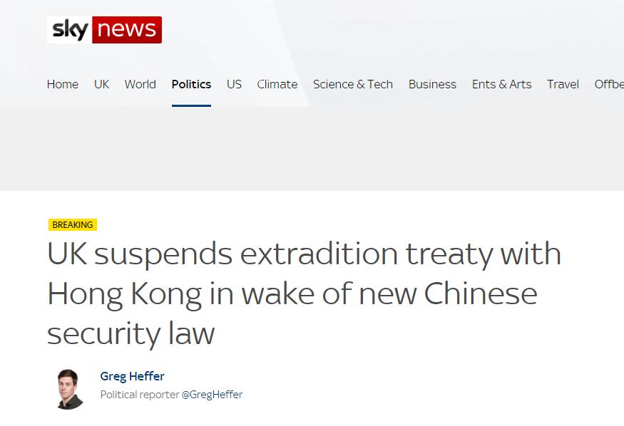 大发888真人:快讯!英媒:英国暂停与香港间的引渡条约