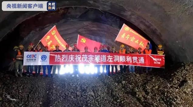 全长2600米!云南杨宣高速控制性工程茂宗隧道双幅贯通