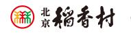 """2019环球""""金趋势奖""""年度文化传承——北京稻香村食品有限责任公司"""