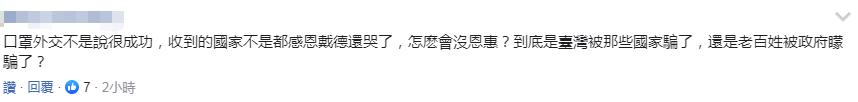 睿彩彩票平台