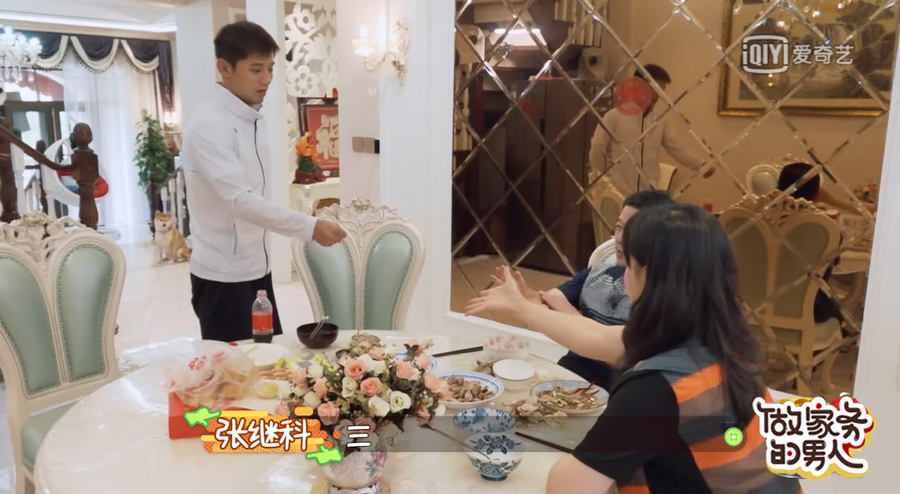 《做家务的男人》第二季郭麒麟范丞丞承包笑点 张继科家猜拳做家务