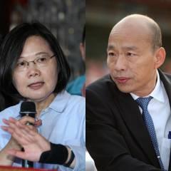 辩论两岸政策!台媒:韩国瑜向蔡英文正式宣战