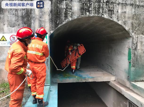 云南墨江水电站发生疑似爆炸事故致6死5伤 医疗专家赶赴现场