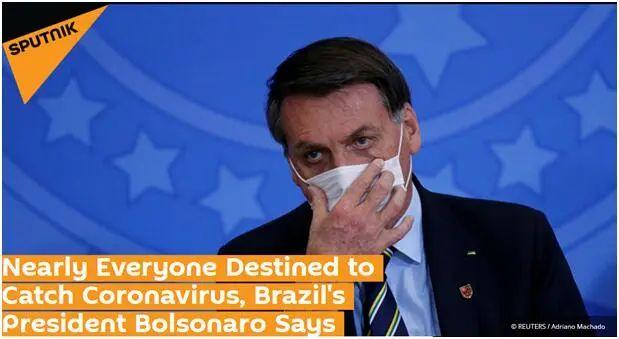 鹤岗二手车:转阴后,巴西总统果真语言都不一样了!