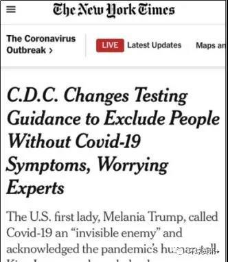 """""""应检尽检!"""" 世卫组织为何向美国发出这个警告"""