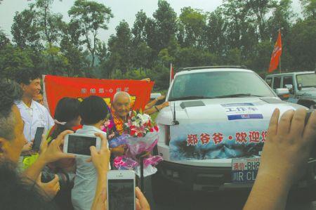 108岁抗战老兵郑天付走了 曾从鬼子手里夺武器