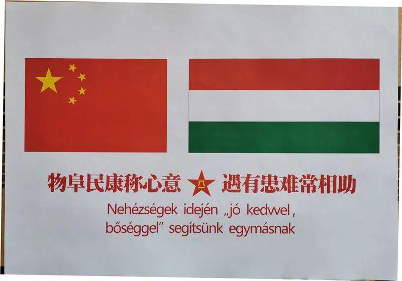 allbet登录官网:中国人民解放军向6国军队提供防疫物资援助 第3张