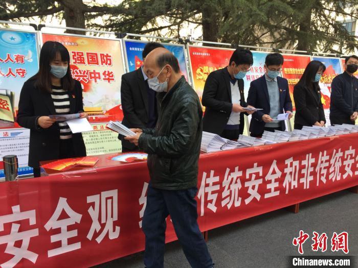 甘肃线上线下开展国家安全教育 强化全民国家安全意识