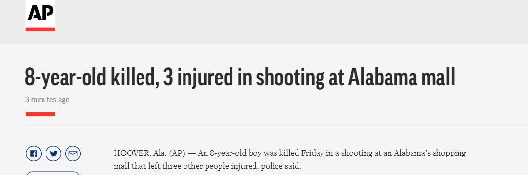 美国阿拉巴马州发生枪击案: 一8岁男孩死亡 3人受伤
