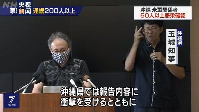allbetgaming客户端下载:61人确诊新冠肺炎 日本美军基地发生群集性熏染 第1张