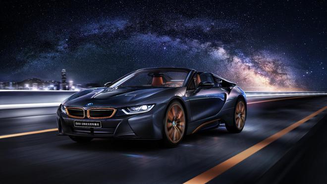 BMWi8推出极夜流星限量版中国限量仅10台