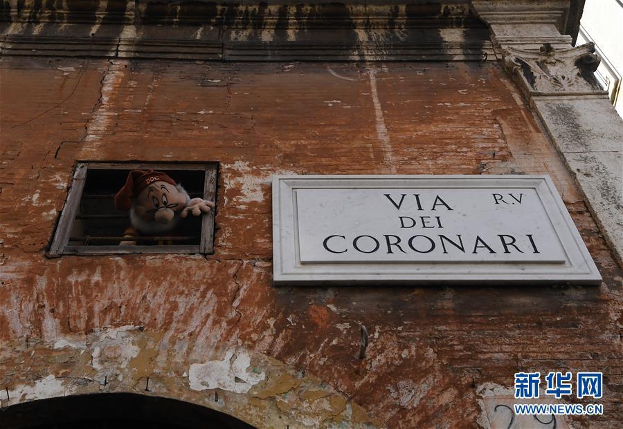 意大利新冠肺炎确诊病例升至115242例