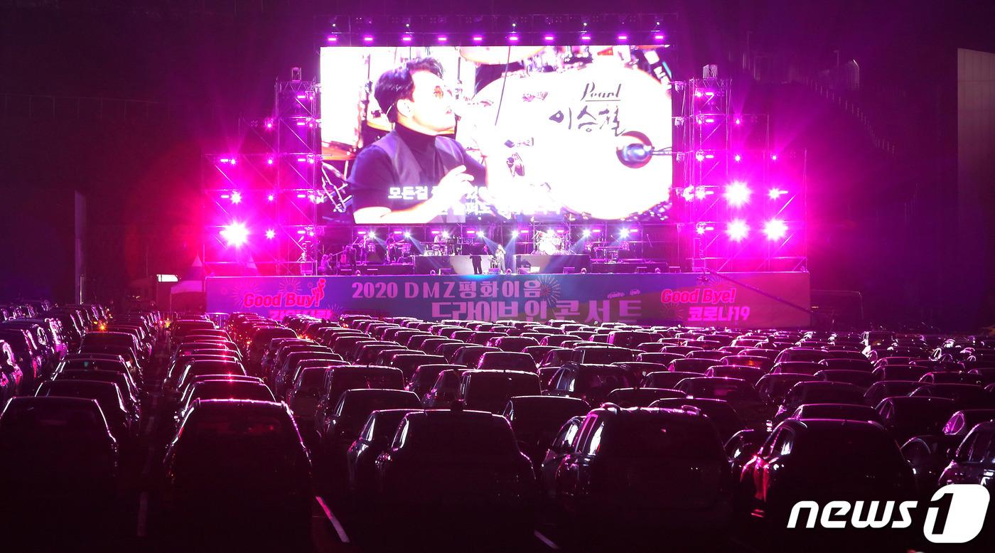 壮观!韩国500多人坐车里听演唱会:按喇叭、亮车灯助威